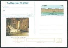 1990 ITALIA CARTOLINA POSTALE CONFERENZA MUSEI - DE