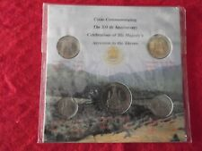 Thailand 1996 50th Anniversary Of King Bhumibol Accession To The Throne - 5 Coin