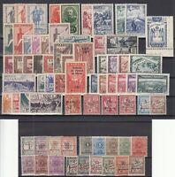 Bi6201/ FRENCH MOROCCO – 1911 / 1954 MINT MH SEMI MODERN LOT – CV 295 $