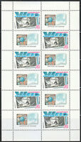 Russia 1989 Sc 5800 KLB Mi 5981 Stamps on stamps ** Philatelic Union.MNH sheet**