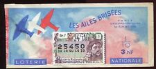 BILLET LOTERIE AILES BRISEES TIMBRE PAUL GAUGIN