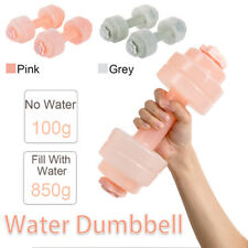 1Pair Water Dumbbell Arm Training Workout Crossfit  Yoga Fitness Body Building