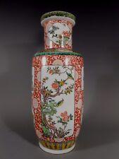 China Chinese Avian & Foliates Decoration Polychrome Porcelain vase ca. 20th c.