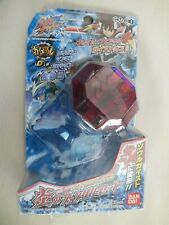 Bandai Fenrir set Geist crusher GM-01 Gaist Beyblade Bakugan Japanese import