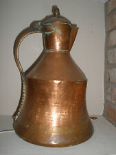 Antique Turkish hammered water jug