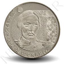 Kasachstan 50 Tenge 2014 Porträts in der Banknoten Shokan Kasachstan Nickel