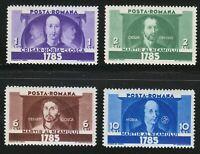 Romania 1935 MNH Mi 480-483 Sc 442-445 Romanian martyrs.The Revolt . **