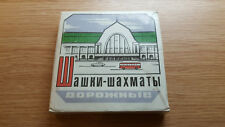 90's NOS Vintage Russian Soviet travel magnetic chess checkers w/box label