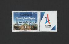 Timbre France Neuf ** n° 5144 A  Paris 2024 surchargé LIMA