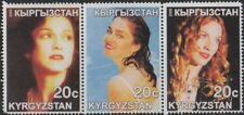 MADONNA POP MUSIC LEGEND STRIP OF THREE KYRGYZSTAN 2000 MNH STAMPS
