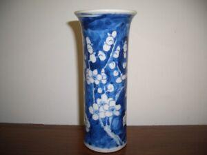 "A CHINESE BLUE & WHITE PORCELAIN ""PRUNUS"" CYLINDER VASE, 4 CHARACTER MARK, 19THC"