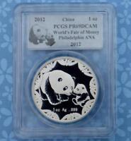 China 2021 Panda Tumbler Roly-poly