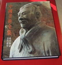 5000 ans d'Art Chinois. Sculpture 2. La Sculpture sous les Qin et les Han - 1988