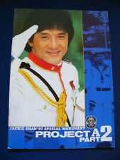 219.1987 PROJECT A II Japan Vintage PROGRAM Jackie Chan Maggie Cheung