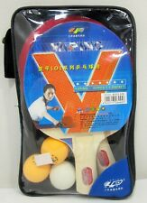 2PCS Table Tennis Racket, Ping Pong Paddle by Yaping - NEW