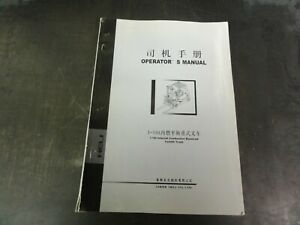 ANHUI Heli 1-10t Internal Combustion Balanced Forklift Truck Parts Manual