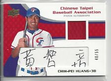 Chih-Pei Huang 2008 UD Team USA Teams Box Set Patch Auto Card Chinese 40/55