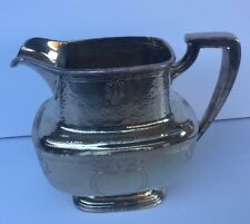 Antique Reed & Barton SilverPlated Ice Water Pitcher