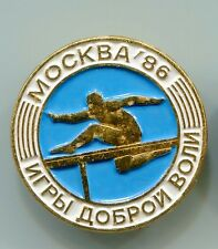 1986 Goodwill Games USSR / МОСКВА / 86 ИГРЫ ДОБРОЙ ВОЛИ PIN PINBACK ÉPINGLETTE