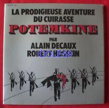 Disques vinyles comédie musicale 45 tours pour la musique de film