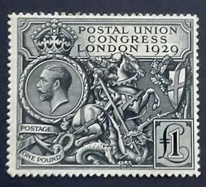 GREAT BRITAIN KING GEORGE V 1929 PUC £1/- BLACK SG438 (MH) HIGH C.V £+++