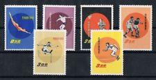 China Republic Taiwan Stamp set Athletic Meeting 1960 MNH
