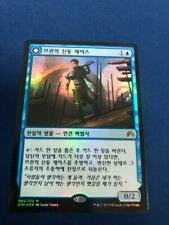 MTG Korean Jace, Vryn's Prodigy Origins Foil NM x1