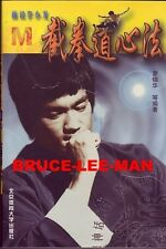 B-085 BRUCE LEE CHINESE PHOTO BOOK PICTORIAL ENCYCLOPEDIA V. M JEET KUNE DO RARE