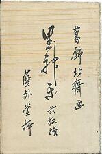 Japan Ethnic Postcard