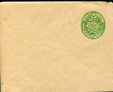 INDIA HYDERABAD MINT 1 ANNA 4 PIES STATIONERY ENVELOPE AS SHOWN