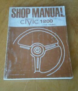 OEM 1979 Honda Civic 1200 Shop Service Manual