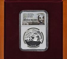 CHINA 2015 1 oz Ag MINT MEDAL, FUN SHOW 1st REVERSE PROOF NGC PF 70 w/everything