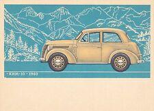 1976 Light car KIM-10 1940 ed. by Kovrizhkin Russian Soviet postcard