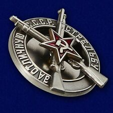 USSR SOVIET SIGN AWARD - RKKA - FOR THE EXCELLENT SHOOTING - РККА - REPLICA 1928