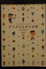 JAPAN Animal Crossing: Pocket Camp Doubutsu to Kagu no Hon (Guide Book)