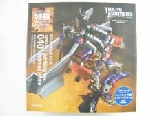 Figuras de acción figura original (sin abrir) Optimus Prime
