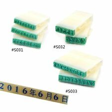 Plastic Rubber 26 English Alphabet Letters Stamps Free Combination Changes DIY