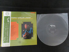 Antonio Carlos Jobim Composer of Desafinado Plays Japan Vinyl LP OBI Bossa Nova