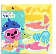 Pinkfong Three-dimensional Creation Making Play Toy Shark Family 17pcs