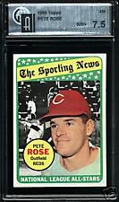1969 Topps # 424 Pete Rose GAI 7.5 NM+ Reds