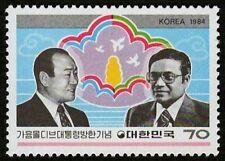 Korea 1984 Sc #1392 - 70w Maldives President Visit Stamp Mint MNH XF-Sup
