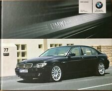 BMW 7 Series Individual Book 2005 - NEW & UNUSED - **FREE P&P**