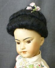 """11"""" / 28cm BK WIG for ANTIQUE DOLL, DOLLMAKING, MOHAIR DOLL WIG"""