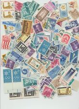 MINT 4 CENT US USABLE POSTAGE STAMPS 10 DIFFERENT OVER 55 YEARS OLD FULL GUM NH