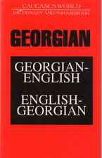 Learn To Speak Georgian - Complete Language Training Course on MP3s and ISO CDs