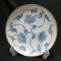 Blue & White Floral Shallow Bowl by Taste Setter by Sigma   Made in Japan  7-1/2