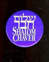 1995 pin SHALOM CHAVER Eulogy for RABIN by CLINTON Goodbye Friend pinback