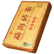 2007yr Menghai 0598 Aged Ripe Pu-erh Pu'er Tea Brick 500g