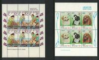 MNZ104) New Zealand 1981 - 1982 Health Minisheets MUH