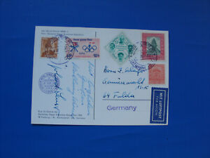 084939 Deutsche Himalaya Expedition 1965 Mount Everest - Karte mit Unterschrift
